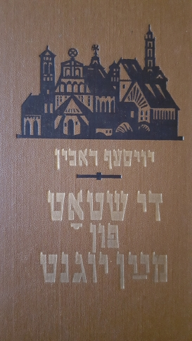 rabins book