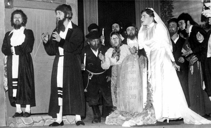 jacob-waislitzs-production-of-the-dybbuk-1957-bride-leah-played-by-chayele-storch