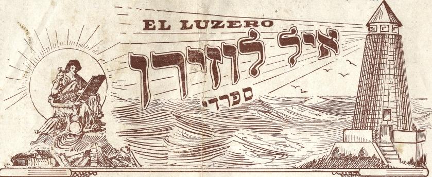 1.2-Luzero-Sefaradi