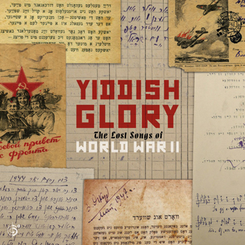 YiddishGlory_DigitalCover_350web