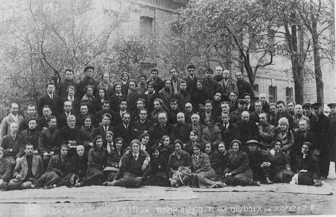 IEPK_Staff_Oct-1934