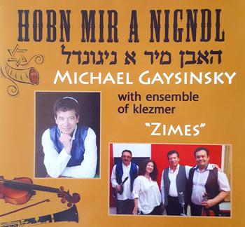 CD-350-gaysinsky20180926_104923