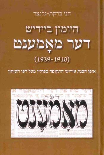 book_012019