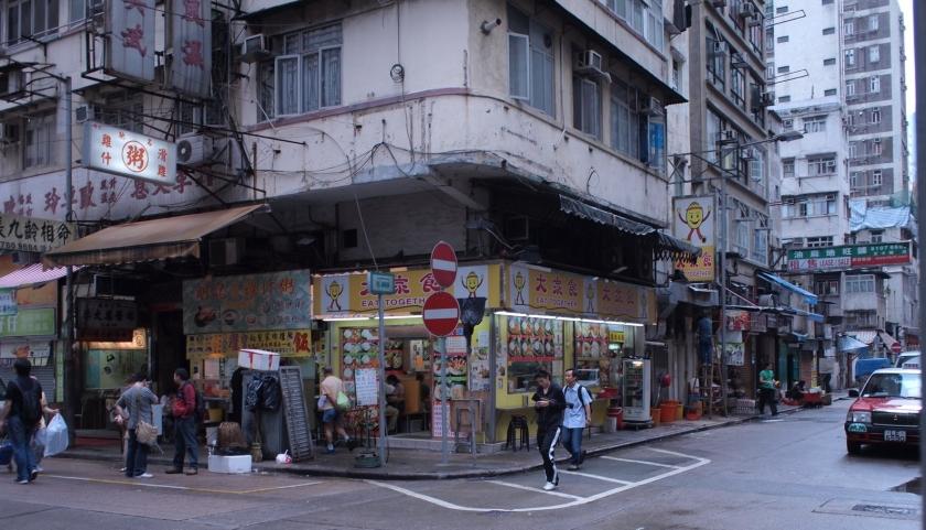 hong-kong-street-food-day-4-32