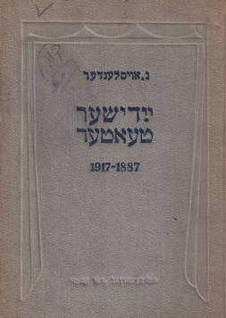 Oyslender-book