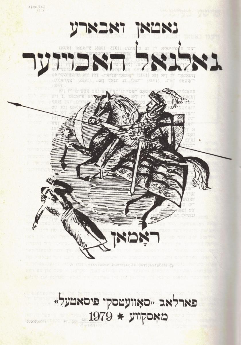 zabara-book